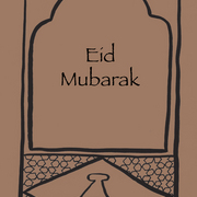 Moroc_cuisine_eid2_card