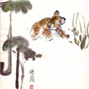 Ch-119-mini_tiger_cub___trees_card