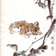 Ch-120-mini_tiger_cub___ants_card