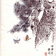 Ch-12-mini_pine_tree___butterflies_card