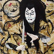 Kabuki_fire_dragon_card