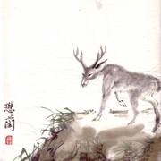 Ch-124-mini_lone_deer_card
