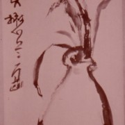Ch-135-182-orchid_scroll-jpg_card