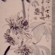 Ch-137-chrysanthemum_scroll-jpg_card
