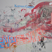 Korean_games_195x290cm_acrylic_on_canvas_2008_card