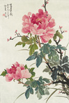 Peonies: Good Fortune, Health and Happiness (富貴圖) by Demerie Faitler  方怡