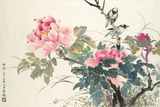 Peonies and Birds  by Demerie Faitler  方怡