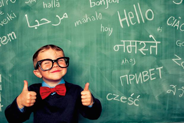 Enfant-bilingue