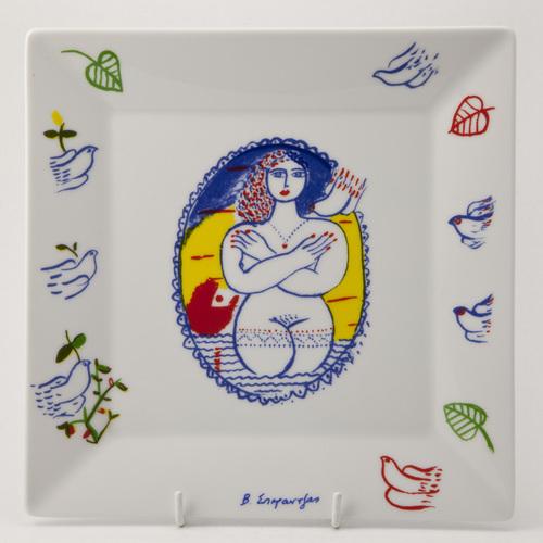 Decorative dish by Sperantzas