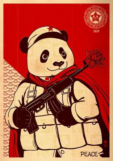 Panda Revolution XXIII