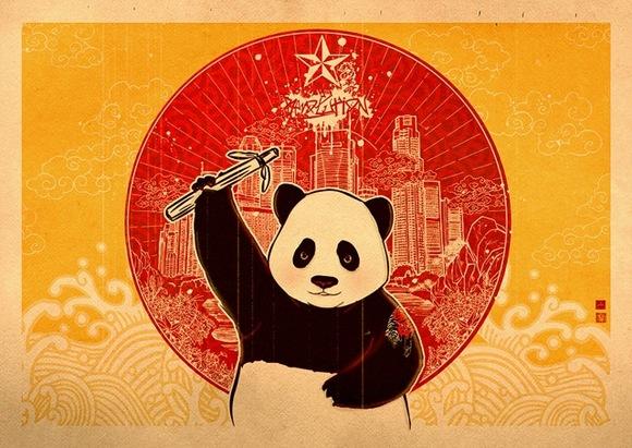 Panda Revolution IV