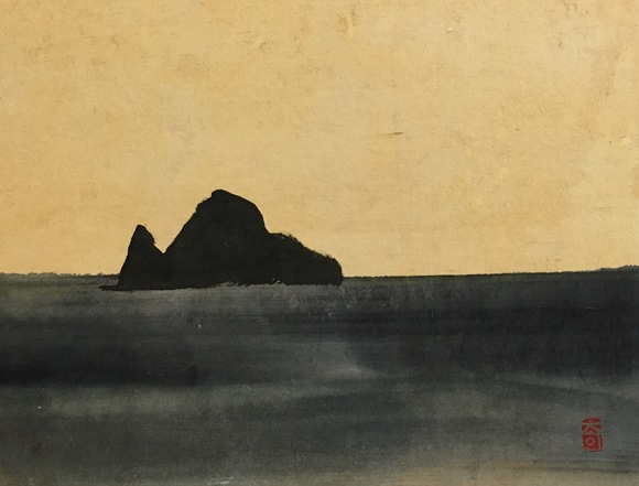 The island. no.2