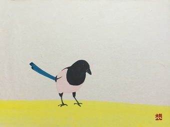 A korean magpie. no 1