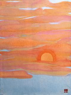 Sunrise, 2016