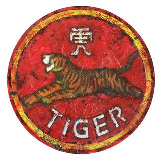 万金油 (Tiger Balm - No.3)