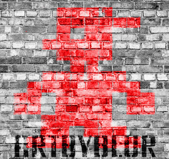 Blurmen_fb_logo_3