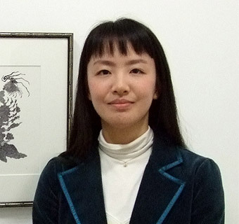 Etsukofukaya