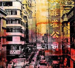 HONG KONG STREETS IX