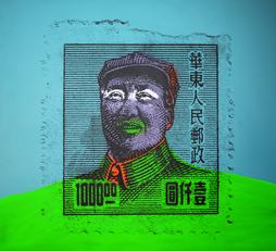 Mt. MAO