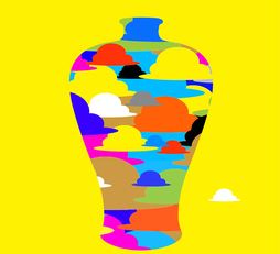 云瓶 (Cloud - Vase)