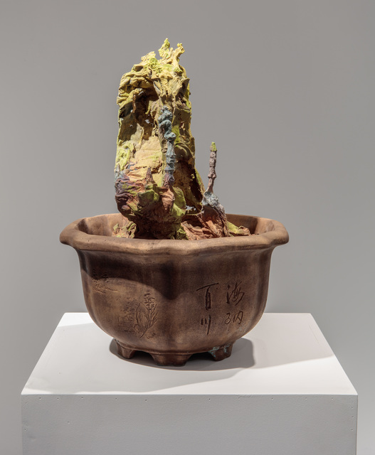 "Landscape I, 17""X17""X21"", bronze, 2016"
