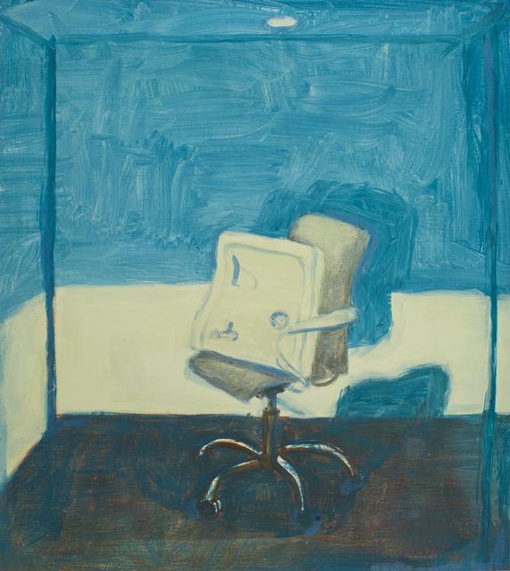Interrogation 2018 54 cm x 48 cm Oil on Canvas