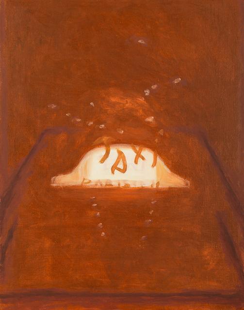 Taxi 2017 48,5 cm x 38 cm Oil on Canvas