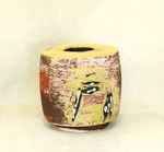 Small_pot_with_brush_work