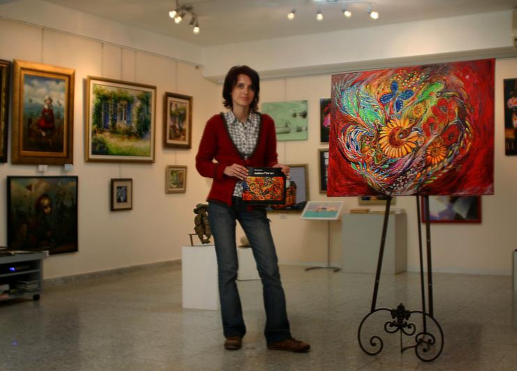 Ein Hod, Purple Gate gallery. Elena Kotliarker