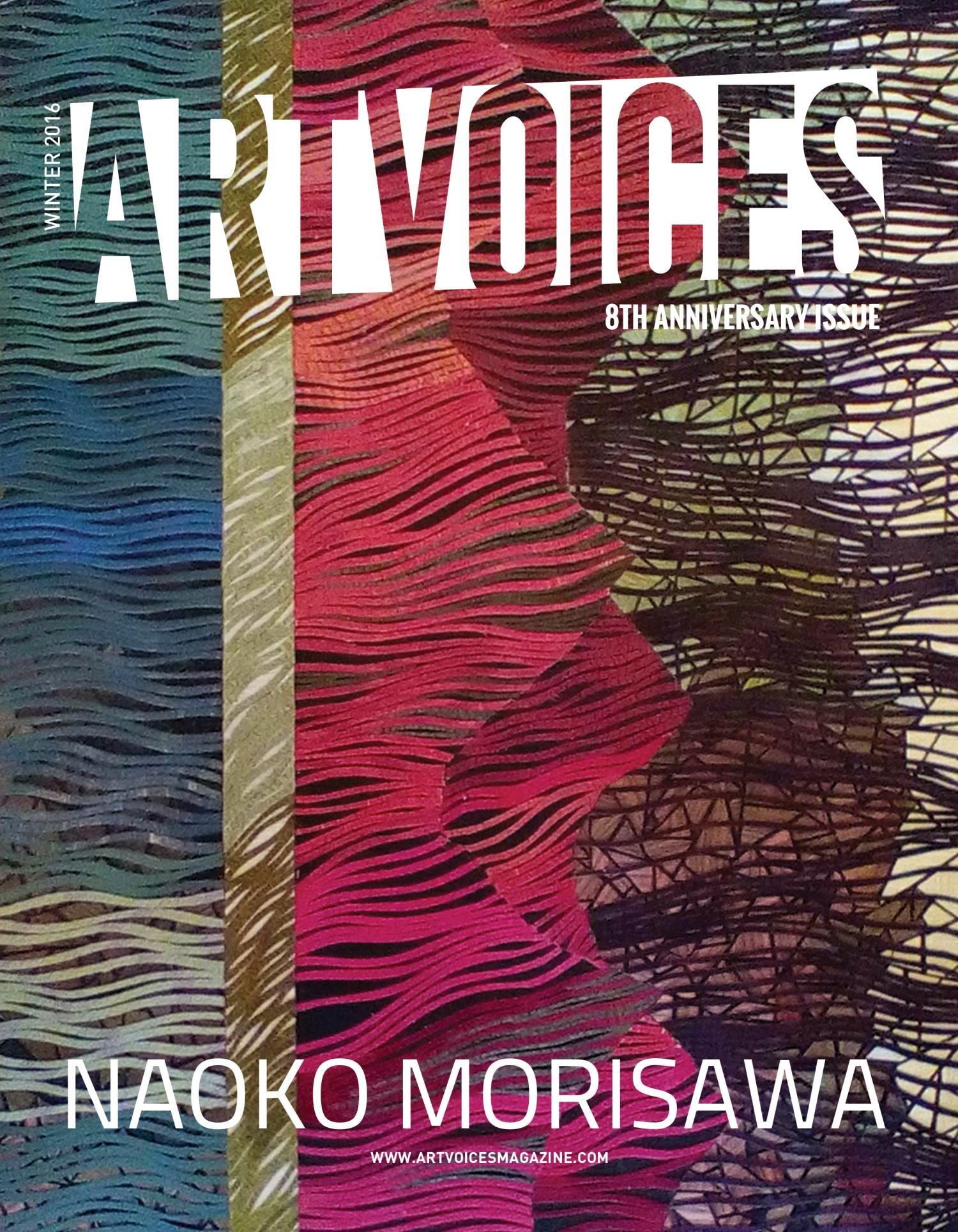 Art Wave International #13