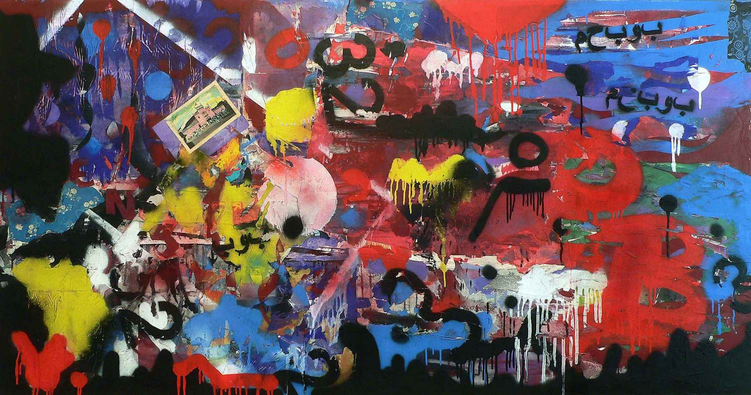 corner pocket - 97 x 185 cm - acrylic, spray paint and collage on canvas - 2009