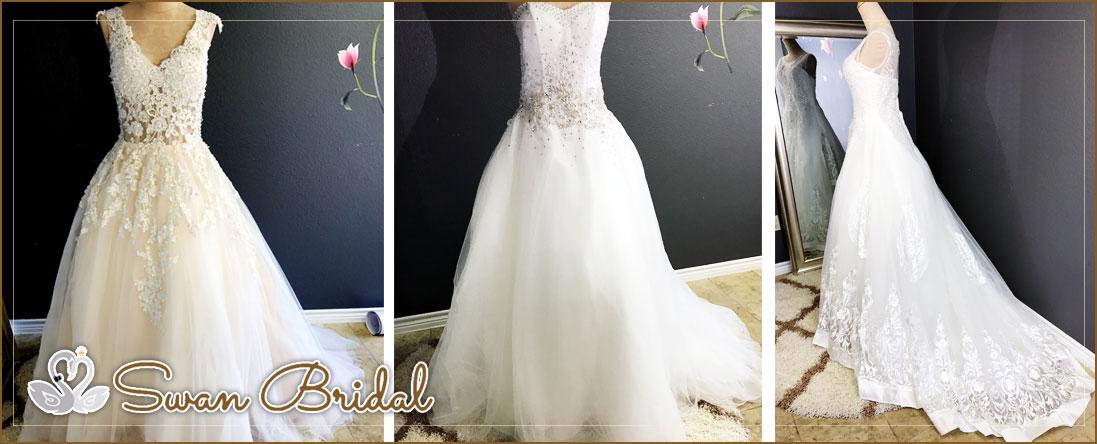 Swan Bridal is a Bridal Boutique in San Antonio, TX