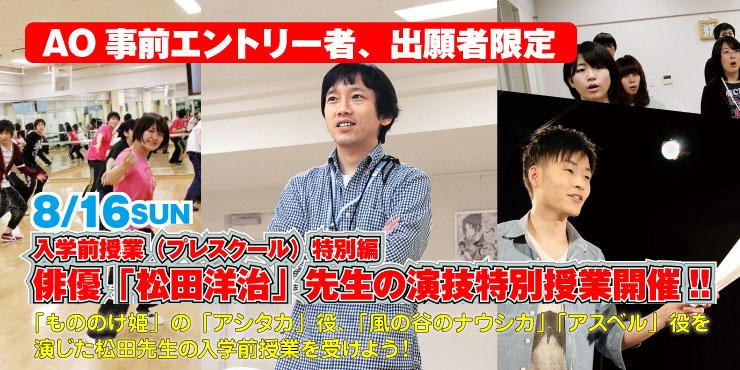 松田洋治の画像 p1_30