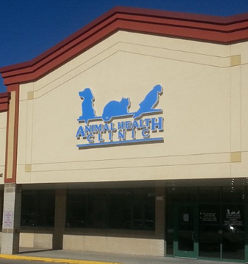 The outside of our clinic in Fargo, ND