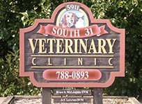 South 31 Veterinary Clinic Sign