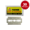 Navaja Doble Filo Feather 30 pack Envio Gratis.