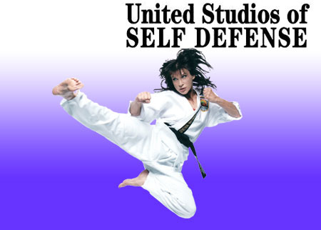 United Studios of Self Defense Deal Image