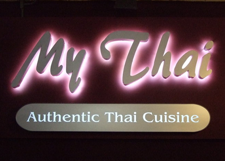 My Thai Champaign Deal Image