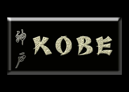 Kobe Hibachi Steak House & Sushi Bar Deal Image