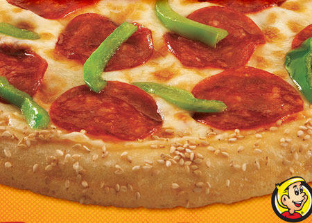 Hungry Howie's Pizza Deal Image