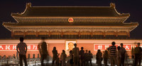 Beijinghero_a_3