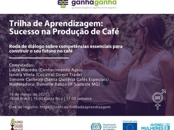 .: Evento sobre Trilha de Aprendizagem: como construir um caminho de sucesso no café :.