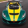 2016 lotus 3eleven frn