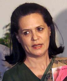 Soniagandhi