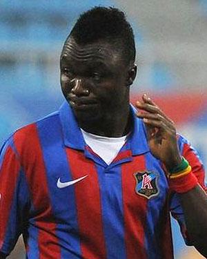 Ghana_adiyiahdominic_wikimedia