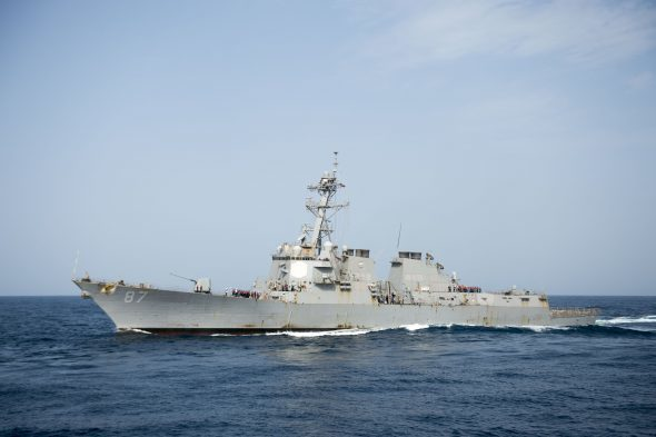 160803-N-DQ503-007 GULF OF ADEN (Aug. 3, 2016) The guided-missile destroyer USS Mason (DDG 87) prepares to conduct a replenishment-at-sea. Mason, deployed as part of the Eisenhower Carrier Strike Group, is supporting maritime security operations and theater security cooperation efforts in the U.S. 5th Fleet area of operations. (U.S. Navy photo by Mass Communication Specialist 3rd Class Taylor A. Elberg/Released)
