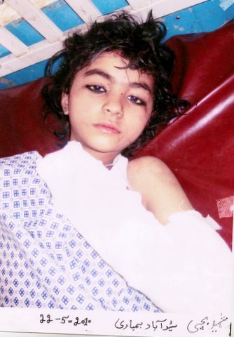 Fatima in hospital before she died in Ob94. She perished with her mother and sister Nisa,  along with Abu Yazid and his family (Noor Behram)
