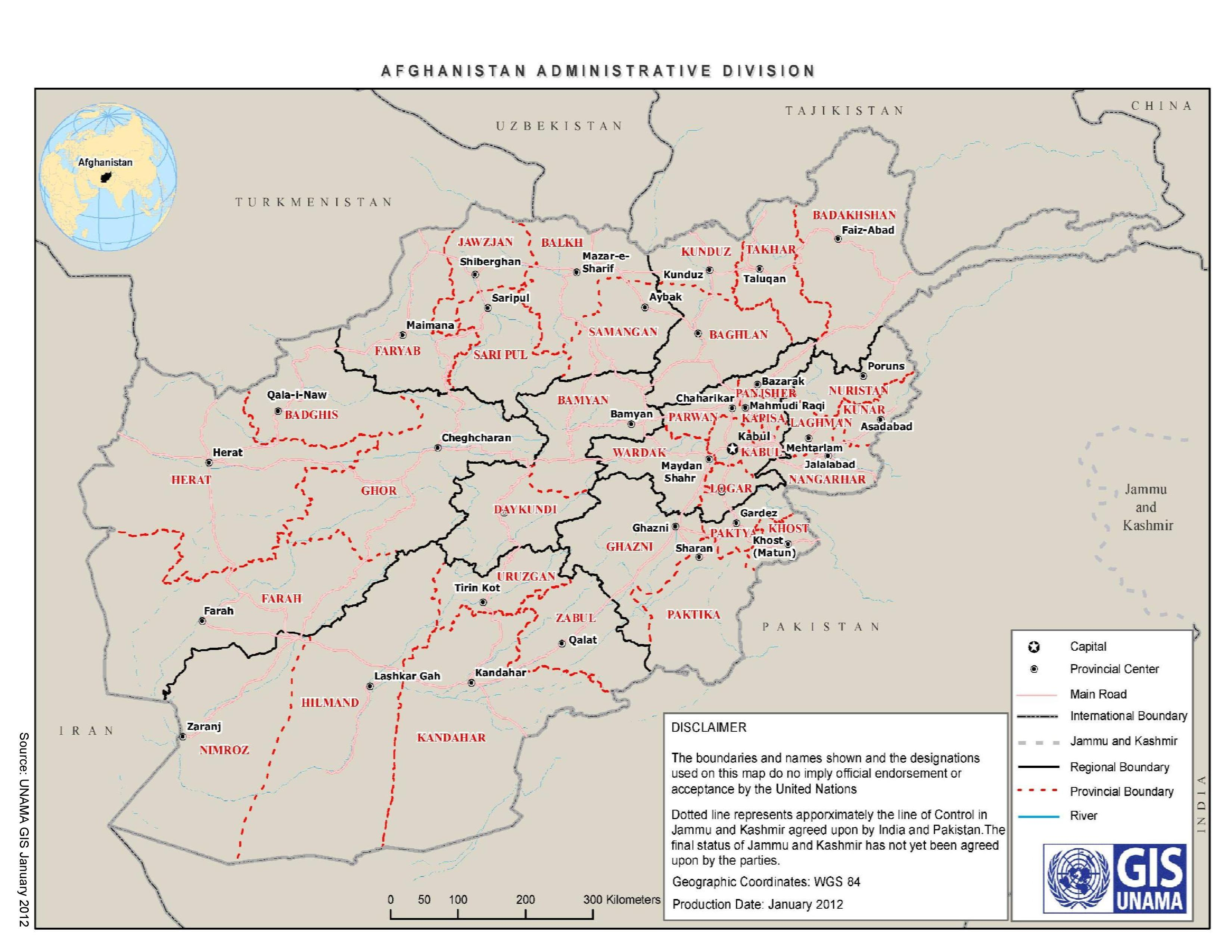 Afghanistan Reported US air and drone strikes 2015 The Bureau