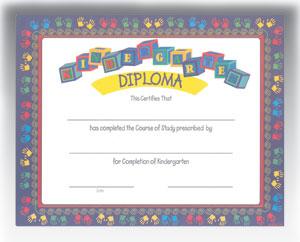 Kindergarten Diploma (8.5 in x 11 in)