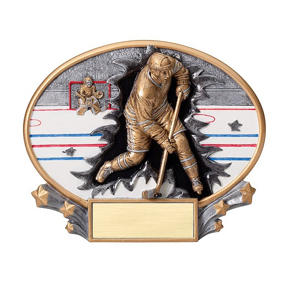7.25 in x 6 in 3D Xplosion Hockey Oval Resin Trophy
